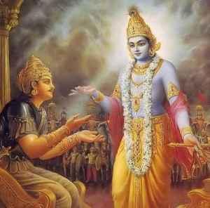 Бхагавад Гита глава 4