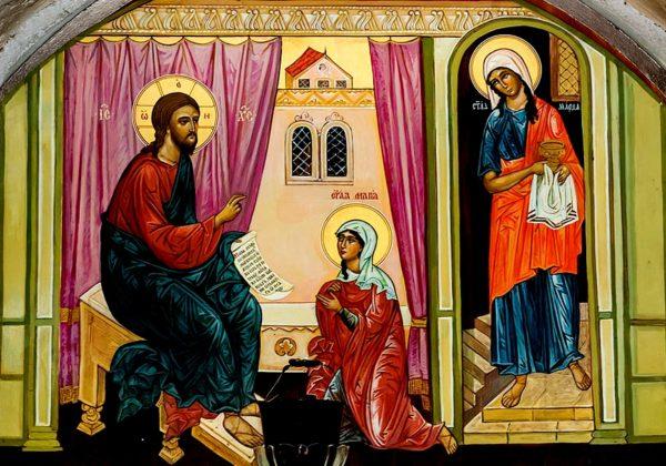 Евангелие от Марии Магдалины читать на русском