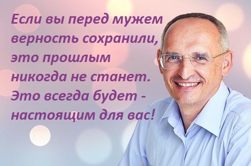 Торсунов О. Г. лекция 1 июля 2019 г. в Санкт-Петербурге