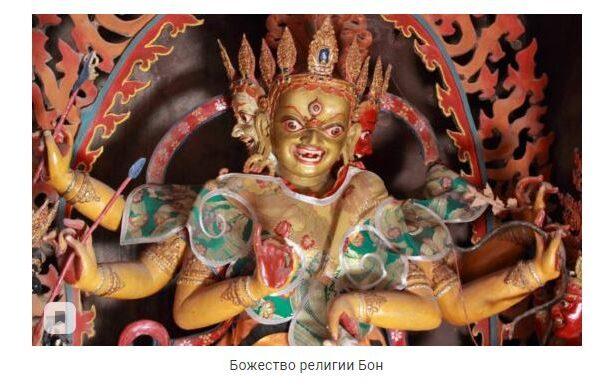 Главные боги в буддизме