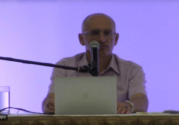 Торсунов О. Г. лекции в Нур-Султане 20; 21; 22 августа 2019 года