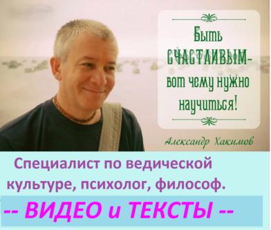 Хакимов лекции